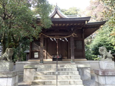 八王子のパワースポット 中山白山神社 ご利益や参拝ルートを紹介