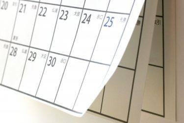 六曜は意味がない?六曜の意味と真の影響について語ります。
