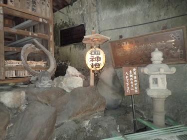 銭洗弁財天 鎌倉最強の金運のご利益を頂けるパワースポット