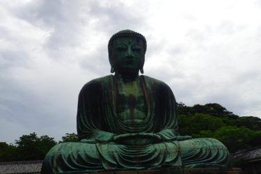 鎌倉大仏高徳院 鎌倉を代表するパワースポットの一つ。