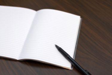 感謝と幸せを引き寄せる「感謝ノート」の書き方と効果について